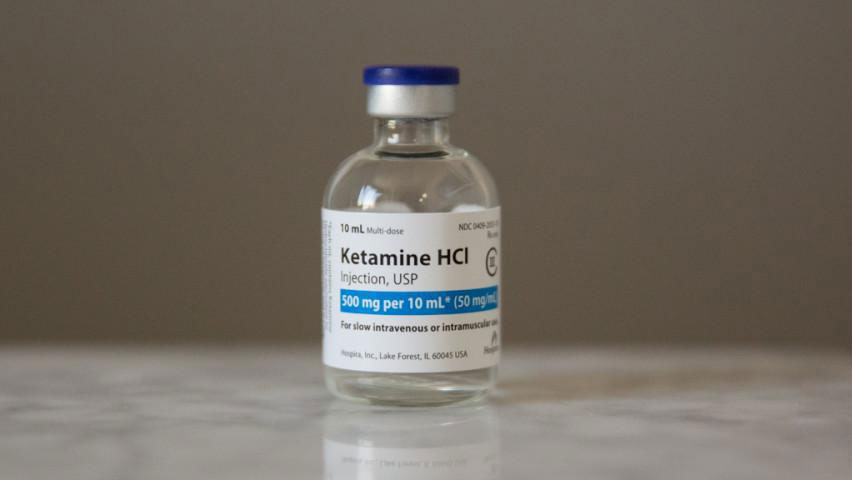 Ketamine urine test